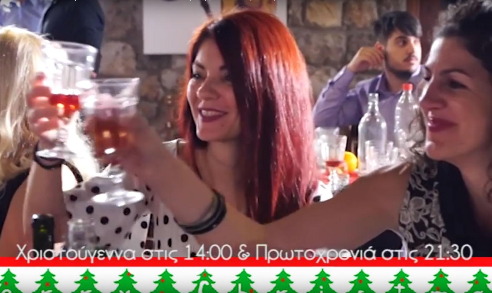Χριστουγεννιάτικο Μουσικοχορευτικό Ταξίδι στο STAR Κεντρικής Ελλάδας (Trailer)