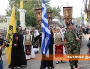 Διπλή Γιορτή για την Λαμία η 18η Οκτωβρίου